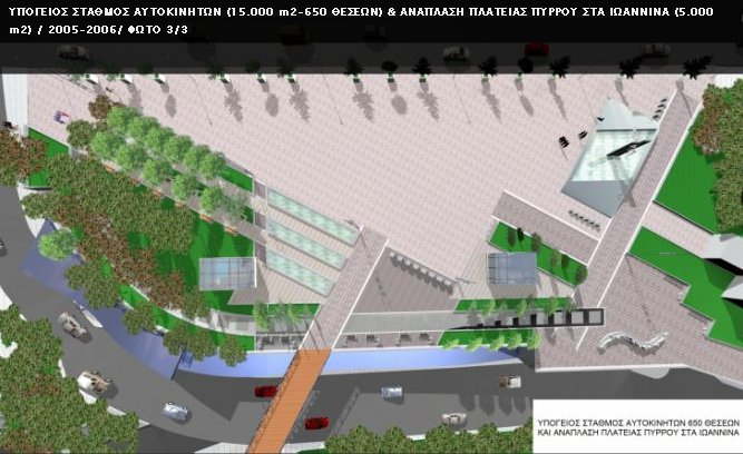 Pyros square reconstruction, Ioannina