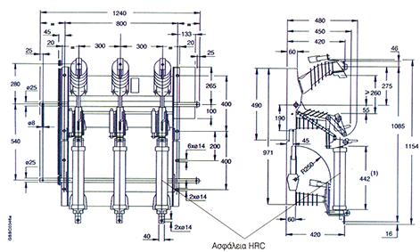 Διαστάσεις σε mm ασφαλειοαποζεύκτη φορτίου ονομαστικής τάσης 24 kV